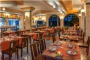 Gracias Meksika Restoranı